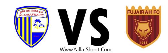 fujairah-vs-aldhafra