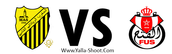 fus-rabat-vs-maghreb-de-fes
