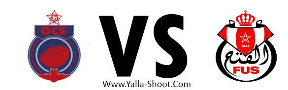 fus-rabat-vs-olympic-safi