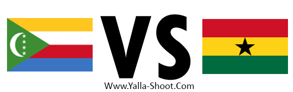ghana-vs-comoros