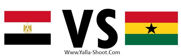 ghana-vs-egypt
