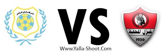 ghazl-el-mahallah-vs--ismaily