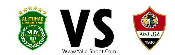 ghazl-el-mahallah-vs-al-ettehad