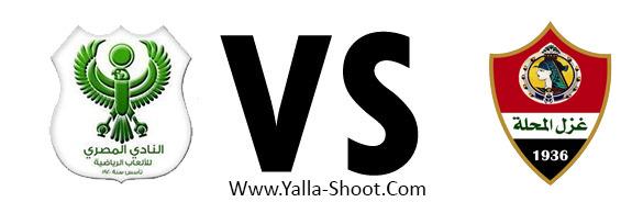 ghazl-el-mahallah-vs-el-masry