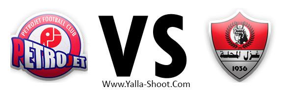 ghazl-el-mahallah-vs-petrojet