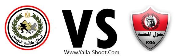 ghazl-el-mahallah-vs-tala-al-jaish