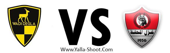 ghazl-el-mahallah-vs-wadi-degla