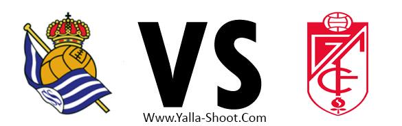 granada-vs-real-sociedad