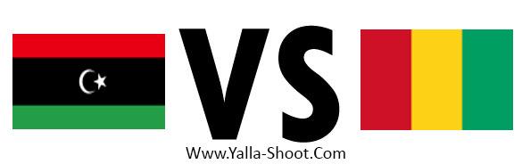 guinea-vs-libya