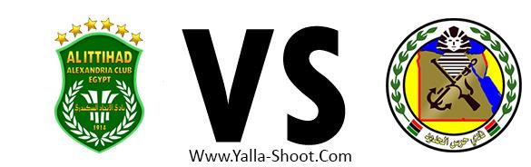 haras-el-hedoud-vs-al-ettehad-el-sakandary