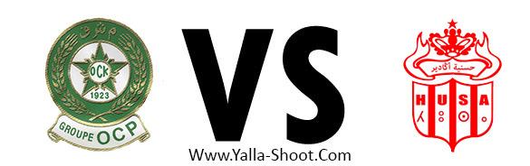 hassania-agadir-vs-olympique-khouribga
