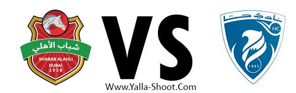 hatta-vs-al-ahly