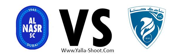 hatta-vs-al-nasr