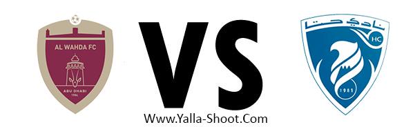 hatta-vs-al-wehda