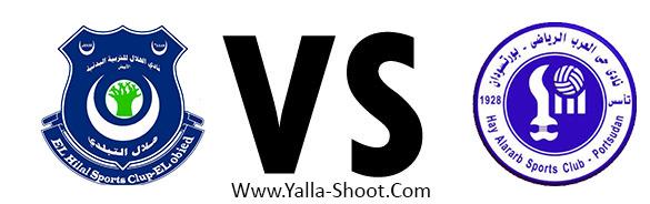 hay-al-arab-vs-hilal-obayed
