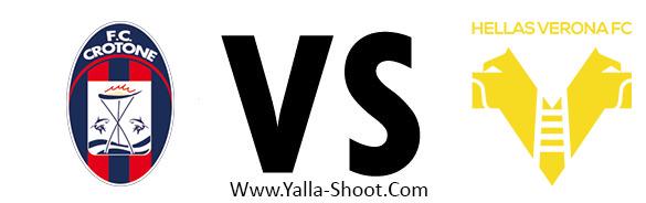 hellas-verona-vs-crotone