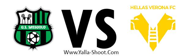hellas-verona-vs-sassuolo