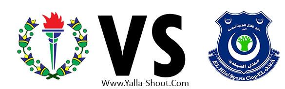 hilal-obayed-vs-smouha