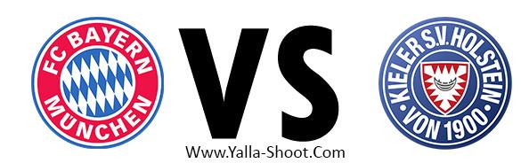 holstein-kiel-vs-bayern-munich