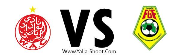 horoya-athlétique-club-vs-wydad-athletic-club