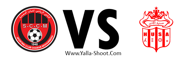 husa-vs-chabab-mohammedia