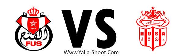 husa-vs-fus-rabat