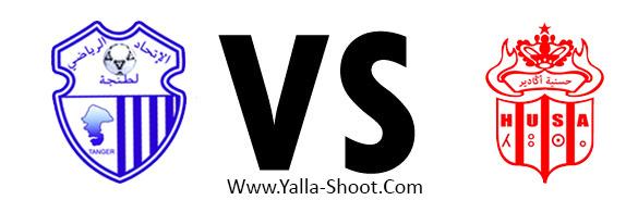 husa-vs-ir-tanger