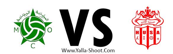 husa-vs-mc-oujda