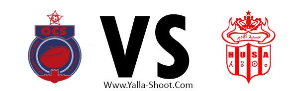 husa-vs-olympic-safi