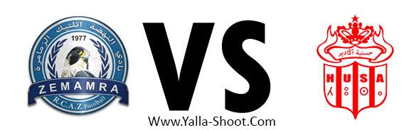 husa-vs-rca-zemamra