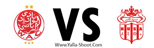 husa-vs-wydad-ac