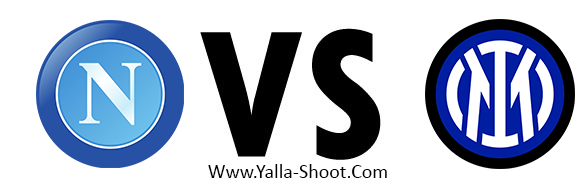 inter-vs-napoli
