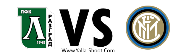 internazionale-vs-ludogorets-razgrad