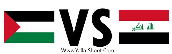 iraq-vs-palestine