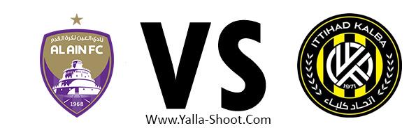 ittihad-kalba-vs-al-ain