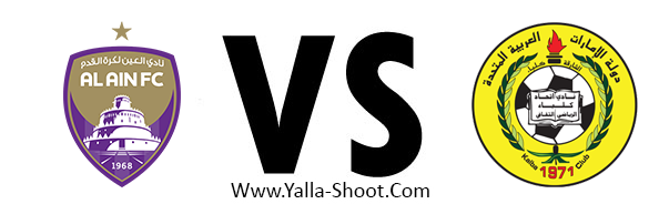 ittihad-kalba-vs-alain