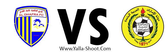 ittihad-kalba-vs-aldhafra