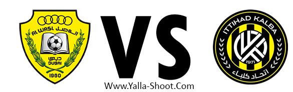 ittihad-kalba-vs-alwasl