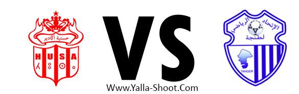 ittihad-tanger-vs-hassania-agadir