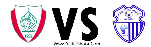 ittihad-tanger-vs-ittihad-khemisset