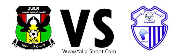 ittihad-tanger-vs-js-saoura