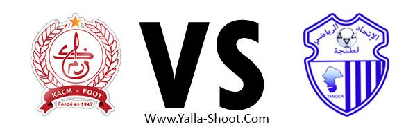 ittihad-tanger-vs-kawkab-marrakech
