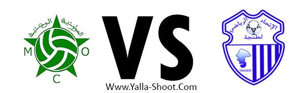 ittihad-tanger-vs-mouloudia-oujda