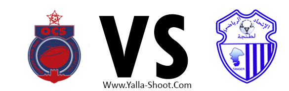 ittihad-tanger-vs-olympic-club-de-safi