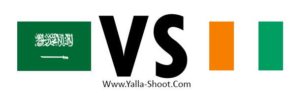 ivory-coast-vs-saudi-arabia