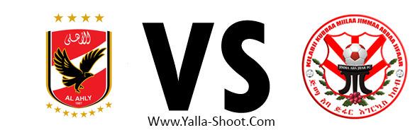 jimma-aba-jifar-vs-al-ahly