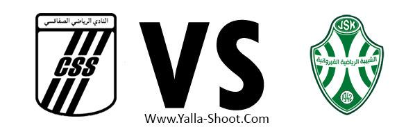 js-kairouanaise-vs-club-sportif-sfaxien