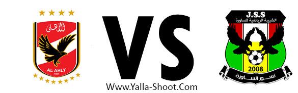 js-saoura-vs-al-ahly