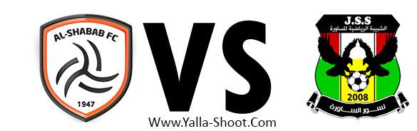 js-saoura-vs-alshabab