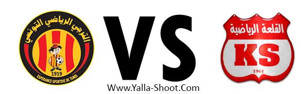 kalaa-sport-vs-espérance-tunis